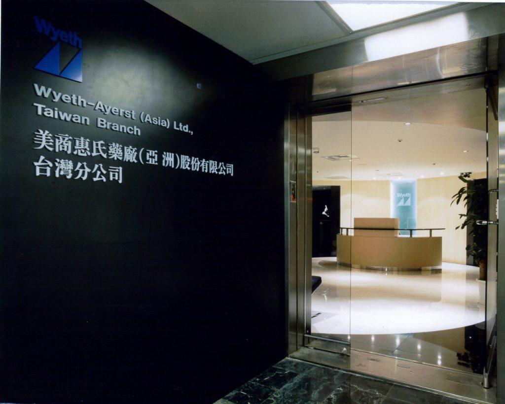 Wyeth-Ayerst (Asia) Ltd., Taiwan