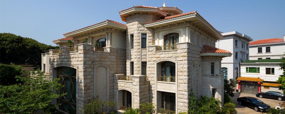 Lu Palace